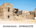 city of mirbat  dhofar ... | Shutterstock . vector #1048666298