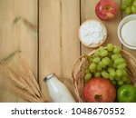milk and cheese  dairy products ... | Shutterstock . vector #1048670552