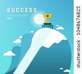 vector flat flag on mountain.... | Shutterstock .eps vector #1048676825