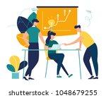 vector illustration. training... | Shutterstock .eps vector #1048679255