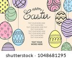 easter eggs in black outline... | Shutterstock .eps vector #1048681295