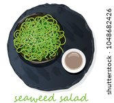 sushi and seaweed salad on... | Shutterstock .eps vector #1048682426