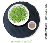sushi and seaweed salad on... | Shutterstock .eps vector #1048682432