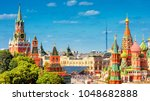 panoramic view of the red... | Shutterstock . vector #1048682888