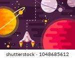 spacecraft flies in the solar... | Shutterstock .eps vector #1048685612