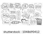 set of hand drawn speech... | Shutterstock .eps vector #1048690412