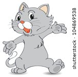 Stock photo illustration of a cat presenting 104869538