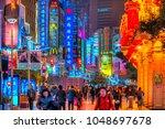 shanghai  china   february 18 ... | Shutterstock . vector #1048697678