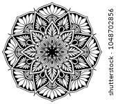 mandalas for coloring book....   Shutterstock .eps vector #1048702856