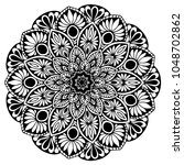 mandalas for coloring book....   Shutterstock .eps vector #1048702862