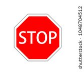 stop sign illustration isolated ... | Shutterstock .eps vector #1048704512