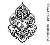 damask white and black ornament.... | Shutterstock .eps vector #1048719986