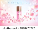 advertising poster for cosmetic ... | Shutterstock .eps vector #1048723922