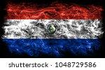 paraguay smoke flag | Shutterstock . vector #1048729586