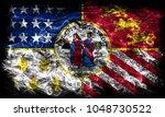detroit city smoke flag ... | Shutterstock . vector #1048730522