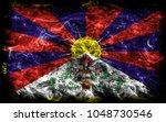 tibet smoke flag  dependent... | Shutterstock . vector #1048730546