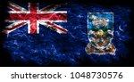 falkland islands smoke flag ... | Shutterstock . vector #1048730576