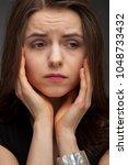 sad woman  autumn melancholy.... | Shutterstock . vector #1048733432