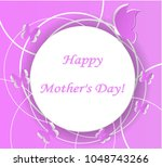 gift card  happy mother's day | Shutterstock .eps vector #1048743266