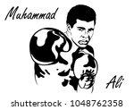 muhammad ali champion | Shutterstock .eps vector #1048762358