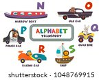 alphabet with transport and... | Shutterstock .eps vector #1048769915