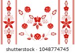 polish folk pattern vector.... | Shutterstock .eps vector #1048774745