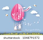 happy easter card with bunny ... | Shutterstock .eps vector #1048791572