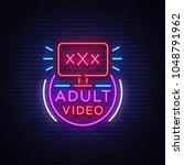 adult video neon sign. design... | Shutterstock .eps vector #1048791962