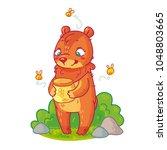 cute cartoon bear with honey... | Shutterstock .eps vector #1048803665