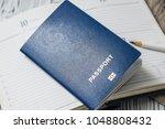 biometric passport blue | Shutterstock . vector #1048808432