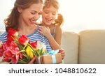 happy mother's day  child... | Shutterstock . vector #1048810622