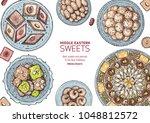 oriental sweets vector... | Shutterstock .eps vector #1048812572