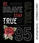 slogan typography with a rose... | Shutterstock .eps vector #1048813385