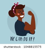 we can do it poster. strong... | Shutterstock .eps vector #1048815575