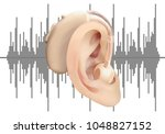 digital hearing aid behind the... | Shutterstock .eps vector #1048827152