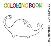 cute dino coloring book. | Shutterstock .eps vector #1048834292