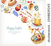 easter background with flying... | Shutterstock .eps vector #1048839245