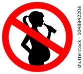 no alcohol during pregnancy... | Shutterstock .eps vector #1048842206