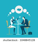 businessmen and robot having... | Shutterstock .eps vector #1048845128