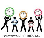 businessman with clocks  | Shutterstock .eps vector #1048846682