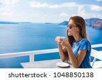happy asian woman drinking... | Shutterstock . vector #1048850138