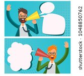 set of announcement banners in... | Shutterstock .eps vector #1048850762