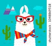 funny muzzle llama alpaca... | Shutterstock .eps vector #1048869518