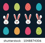 set of bunny and egg icons  ... | Shutterstock .eps vector #1048874306
