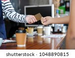 customer paying coffee by... | Shutterstock . vector #1048890815
