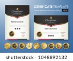 certificate template with... | Shutterstock .eps vector #1048892132