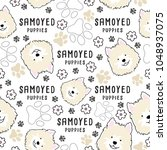 samoyed   dog breed collection  ... | Shutterstock .eps vector #1048937075