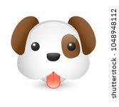 dog home farm animals emoji...   Shutterstock .eps vector #1048948112