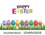 happy easter egg background... | Shutterstock .eps vector #1048963838