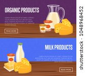 milk products banners with... | Shutterstock .eps vector #1048968452